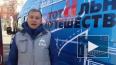 """В Петербург прибыл автопробег """"Тотального диктанта"""" ..."""
