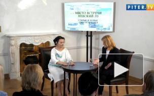 Место встречи – Невский, 70: Ольга Разина о культурной журналистике