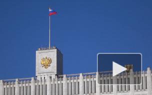 Глава ДНР предложил сделать русский язык единственным государственным