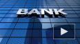 Минфин США рассекретит основания для санкций в отношении ...