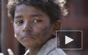История о судьбе индийского мальчика покоряет мировой кинематограф