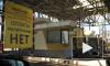 Сбербанк запустил услугу автопополнения транспондера для оплаты проезда по ЗСД