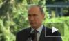 Путин развеселил финнов ответом про гомосексуализм