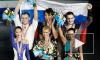 Российские спортивные пары заняли весь пьедестал на ЧЕ по фигурному катанию в Шеффилде