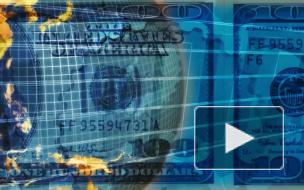 Россия увеличила вложения в госбумаги США до 11,491 млрд долларов