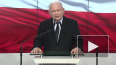 Качиньский заявил об ответственности РФ в выплате ...