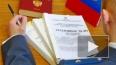 Против петербурженки, прописавшей в квартире мигрантов, ...