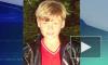 В Приморском крае четвертый день ищут пропавшего мальчика
