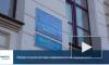 """Видео: в Выборге открылся фестиваль предпринимательства """"Территория роста"""""""