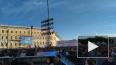 Видео: Тысячи людей в Петербурге собираются на Дворцовой ...