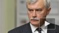 Полтавченко назвал снос Дома Рогова хамством