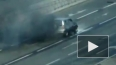 Появилось видео, как горит машина на Бухарестской