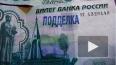 Сотрудница банка в Воронеже выдала инкассаторам фальшивый ...