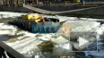 """На канале Грибоедова ледокол """"расчищал весне дорогу"""": ..."""