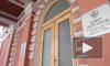 Бюджет Выборгского района растет: новые средства направят на социальные нужды