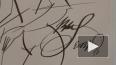 В Петербурге показали автографы в стиле Пикассо