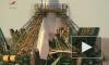 В Республике Алтай начаты поиски обломков «Прогресса М-12М»