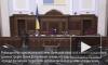 """Украинцы потеряли страх и хотят """"вернуть"""" Краснодарский край и Ростов"""