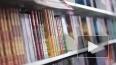 Книжный Петербург: новинки второй недели сентября