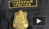 Петербургский завод арестован за долги