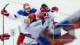 Чемпионат мира по хоккею, Россия – Франция: россияне ...