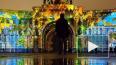 """Зимний дворец, Главный штаб и """"Аврора"""" станут """"экранами"""" ..."""