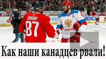 Вспоминаем, как Россия обыгрывала Канаду в далеком 2008-м