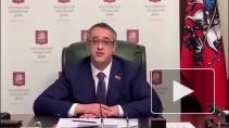Спикер Мосгордумы заработал почти 2 млрд рублей в 2019 году