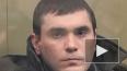 Еще один участник резни в Кущевской сел на двадцать лет