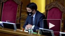 """В Верховной Раде создали объединение """"Крымская платформа"""""""
