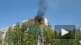 Видео: на Ваське горит квартира на седьмом этаже