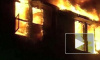 Пожар в Москве: горит школа-интернат для глухих детей