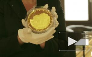 В Петербург привезли самую дорогую в России монету