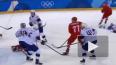 Российские хоккеисты вышли в полуфинал, выиграв у ...