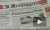 Мировые новости 25 декабря 2010