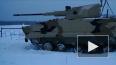 Российская бронетехника получит на вооружение новую ...