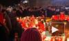 В городах Чехии прошли массовые акции памяти Вацлава Гавела