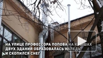 В Петербурге проверяют очистку крыш нежилых домов ...