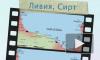 Повстанцы: Около Сирта схвачены сыновья Каддафи