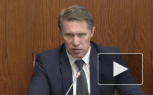 Минздрав объяснил критику российской вакцины откоронавируса