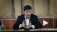 Зеленский отказался от участия в форуме памяти Холокоста