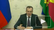 Отели и пансионаты Краснодарского края могут открыться к концу июня