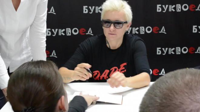 """Диана Арбенина: """"Мое существование оправданно в тот момент, когда я пишу песню"""""""