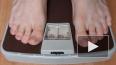 Учёные выяснили, сокращает ли ожирение жизнь