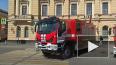 Петербуржцам показали, как выглядит пожарная техника ...