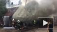 Очевидцы: на улице Заречной в Сертолово горят гаражи