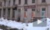 Начальник службы Жилкомсервиса №2 Маргарита Аникина взята под подписку о невыезде