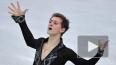 Чемпионат мира по фигурному катанию-2014: Максим Ковтун ...