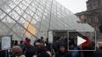 Лувр закрылся за-за большого количества посетителей