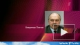 Пехтин может покинуть Госдуму уже 15 марта